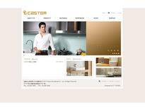 Caster-PDI數位科技