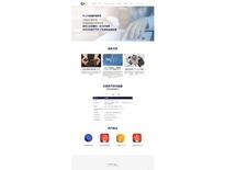 TEJ臺灣經濟新報-允諾整合行銷