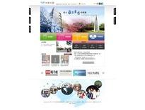 參與前後端網頁程式設計-米吉米設計