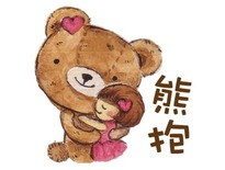 熊抱-Meir