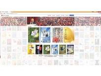 喬大文化基金會(整合社群媒體網站) http://www.c-d.org.tw/-SUNSTAR