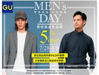 GU 男性商品全系列  專案任務  父親節檔期 宣傳GU父親節優惠活動 收集潛在顧客名單 提高會員數 提高銷售額 專案截圖-Paul Liao (博璽行銷)