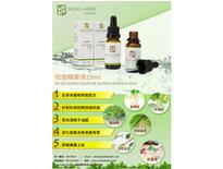 anti-acne serum-馬克斯