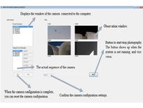 影像檢測-軟體-謝承興
