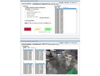 動物機器視覺系統-軟體-謝承興